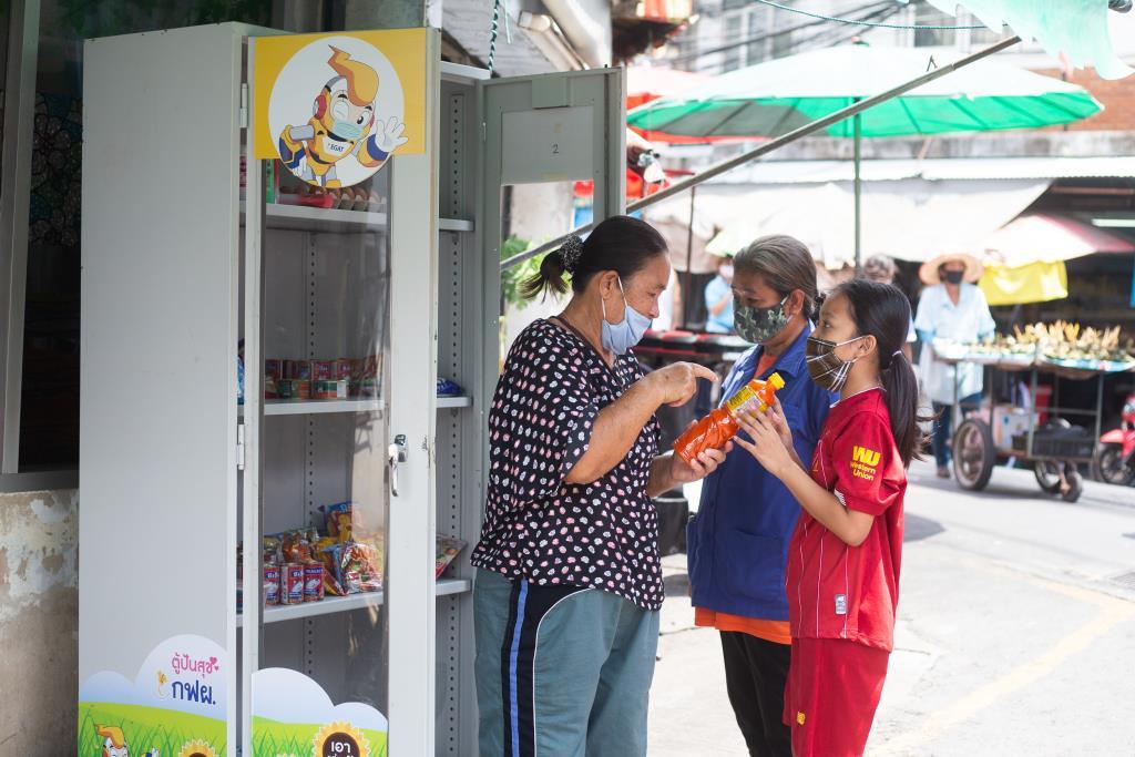 กฟผ. ตั้งตู้ปันสุข ทั่วประเทศ ช่วยเหลือคนไทย สู้ COVID-19