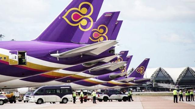 คลังขายหุ้นการบินไทยให้กองทุนวายุภักดิ์แล้ว เตรียมแจ้งตลาดฯ 24 พ.ค.นี้