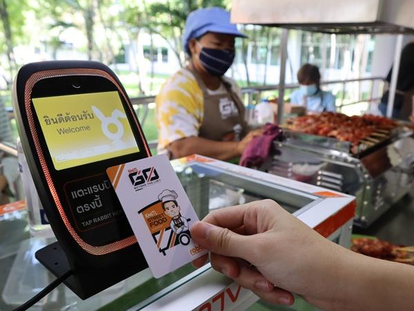 รถเข็นขายอาหาร Street Food รับวิถี New Normal