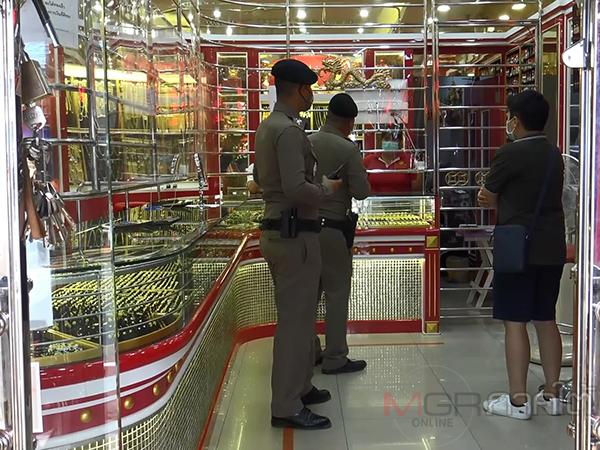 สองคนร้ายใช้ปืนจี้ชิงทองร้านทองกลางเมืองสงขลาได้สร้อยคอทองคำรวม 6 บาท