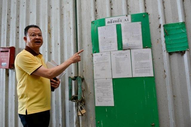 เถ้าแก่โรงสีใหญ่กำแพงเพชร เบรก อคส.ประมูลขายข้าว จี้เคลียร์หนี้ค้างค่าเช่า 1,000 กว่าล้านก่อน