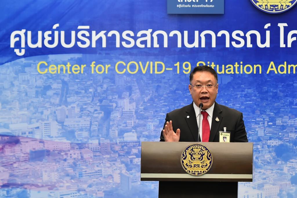 ก.ดีอีเอส ชี้คนไทยตอบรับแพลตฟอร์มไทยชนะ เช็กอิน-เช็กเอาท์แล้ว 47 ล้านครั้ง ย้ำภาครัฐไม่มีการส่ง SMS