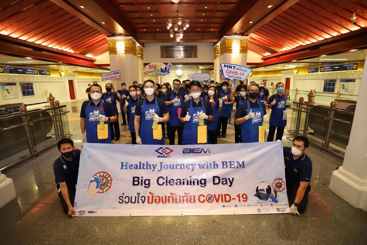 """BEM จัด """"Big Cleaning"""" หลังคลายล็อก สร้างความเชื่อมั่นในการเดินทางด้วยรถไฟฟ้า MRT"""