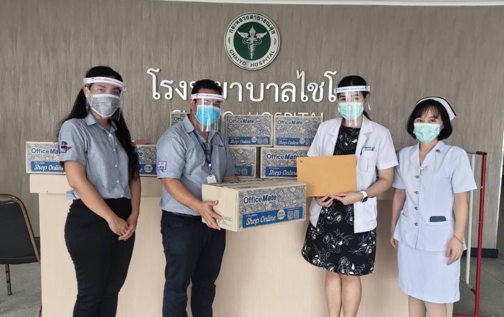 ออฟฟิศเมท มอบ Face Shield ให้รพ.กว่า 30 แห่งทั่วไทย  สู้โควิด
