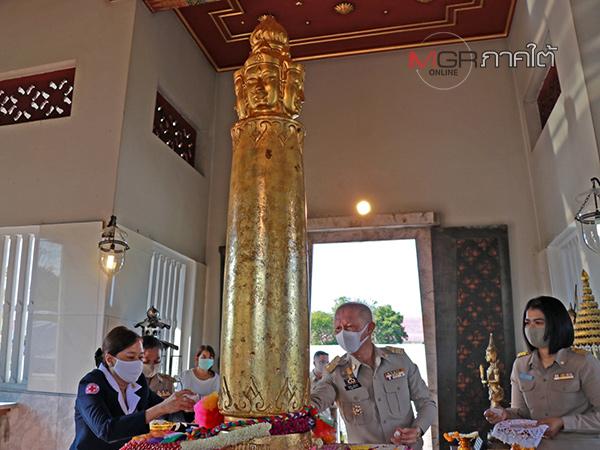 ประกอบพิธีบวงสรวงสักการะศาลหลักเมืองยะลา งดงานสมโภช-กาชาด ป้องกันโควิด-19 ระบาด