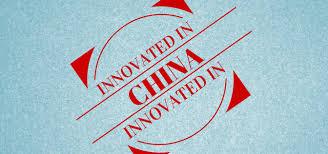 จีน ก้าวขึ้นอันดับที่ 14 ในดัชนีนวัตกรรมระดับโลก 2019