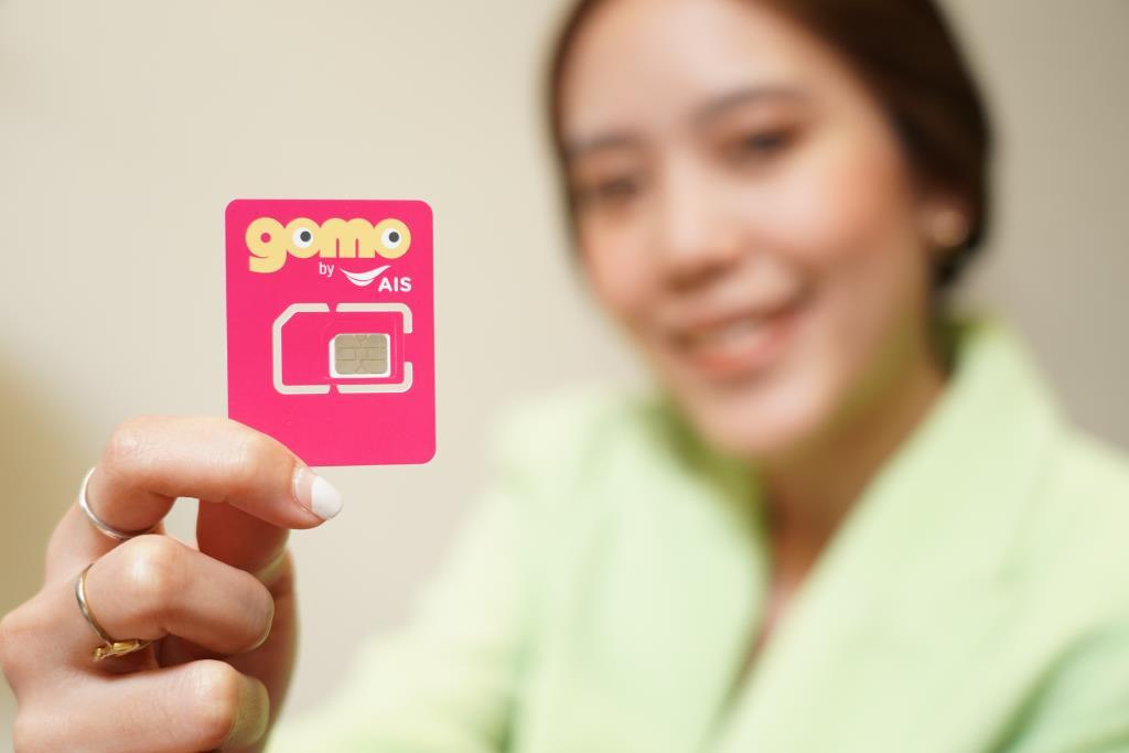 AIS ออกซิม GOMO เน็ต 50 GB เดือนละ 299 บาท