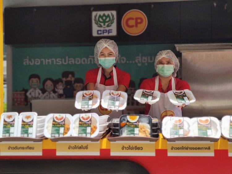 ซีพีเอฟ ส่งอาหารจากใจกว่า 1 ล้านกล่อง ช่วยเหลือคนไทย อิ่มอร่อย ปลอดภัย ต่อเนื่อง