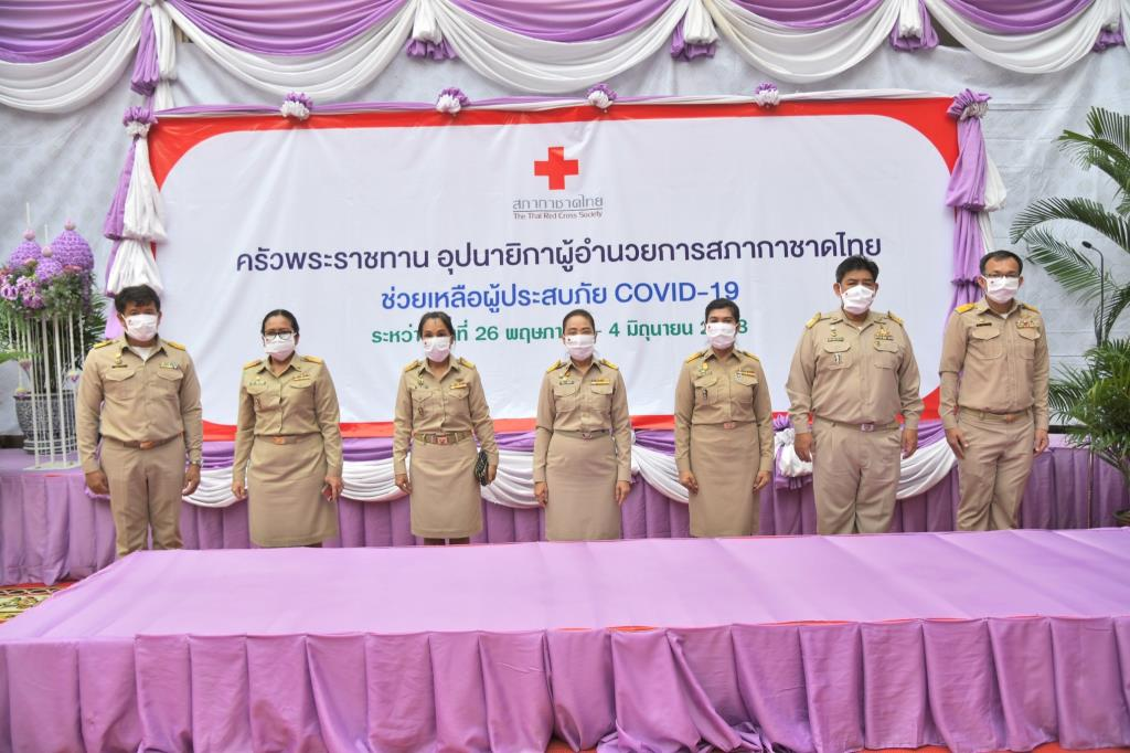 กรมสมเด็จพระเทพฯ โปรดเกล้าฯ จัดตั้งโรงครัวพระราชทานฯ สภากาชาดไทยแห่งที่ 4