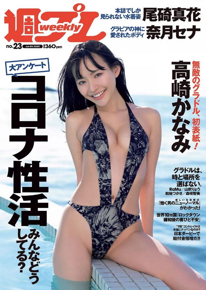 """จากสาวผู้ไม่มั่นใจตัวเอง """"ทากาซากิ คานามิ"""" สู่กราเวียร์ไอดอลฉายานางฟ้าแห่งยุค """"เรวะ"""""""