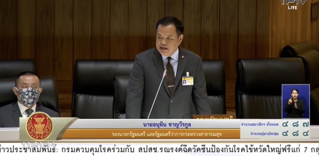 """""""อนุทิน"""" ลั่นสธ. พร้อมดูแลคนไทยทั้งประเทศ หากระบาดรอบ 2 มั่นใจไม่มีหมอไทย ชี้คนเป็นคนตาย เหมือนประเทศมหาอำนาจทางเศรษฐกิจ"""