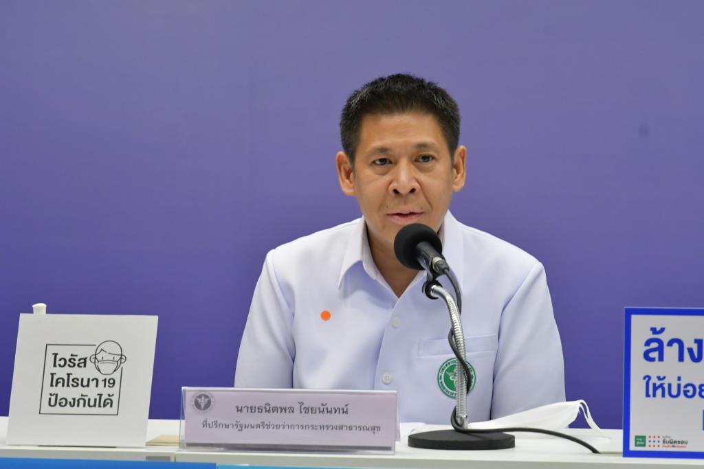 """สธ.ชู """"สุขบัญญัติ 10 ประการ"""" ช่วยป้องกันโควิด เชื่อไทยคุมโรคดี เพราะปลูกฝังมาตั้งแต่ปี 39"""