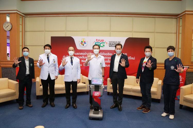 พร้อมสู่การแพทย์ฉุกเฉินวิถีใหม่ เผยโฉมโรงพยาบาลต้นแบบ ER ครั้งแรกในไทย