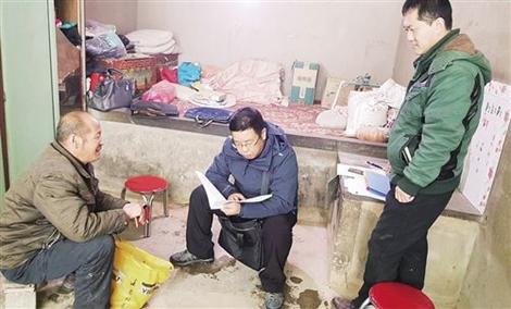 New China Insight:จีน 2020 ปีแห่งการทำงานให้ประชาชนหลุดพ้นจากความยากจน
