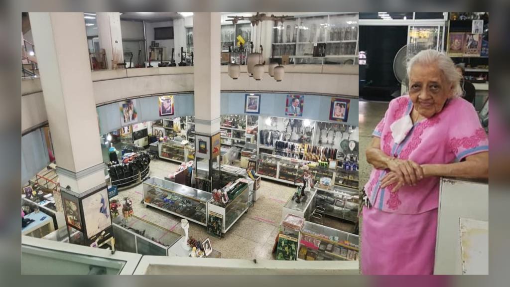 เจ้าของห้าง ไนติงเกล-โอลิมปิก เผยปีหน้าห้างครบ 98 ปี ส่วนเจ้าของอายุครบ 100 ปี