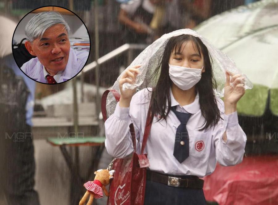 """""""หมอยง"""" โพสต์ข้อคิด โควิด-19 จะระบาดรอบ 2 หรือไม่ อยู่ที่คนไทยต้องช่วยกัน"""