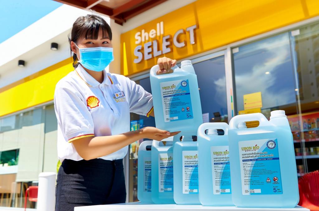 เชลล์ เริ่มจำหน่ายแอลกอฮอล์ทำความสะอาดที่ร้านซีเล็ค และ ในเว็บไซต์ราคาพิเศษ