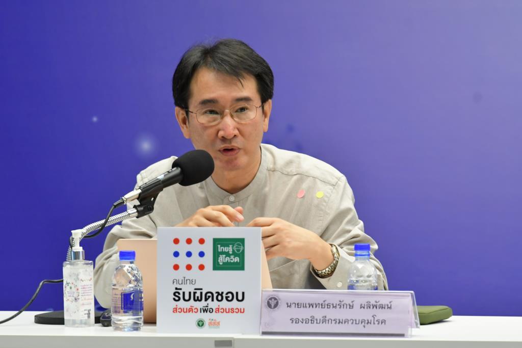 สธ. ชี้ไทยไม่มีผู้ติดเชื้อโควิดในประเทศ แต่เร็วไปที่จะบอกกำจัดโรคแล้ว ยังต้องเข้มป้องกัน
