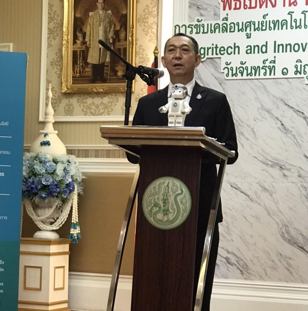 กษ.เปิดศูนย์ AIC  พลิกโฉมเกษตรกรไทยยุค4.0