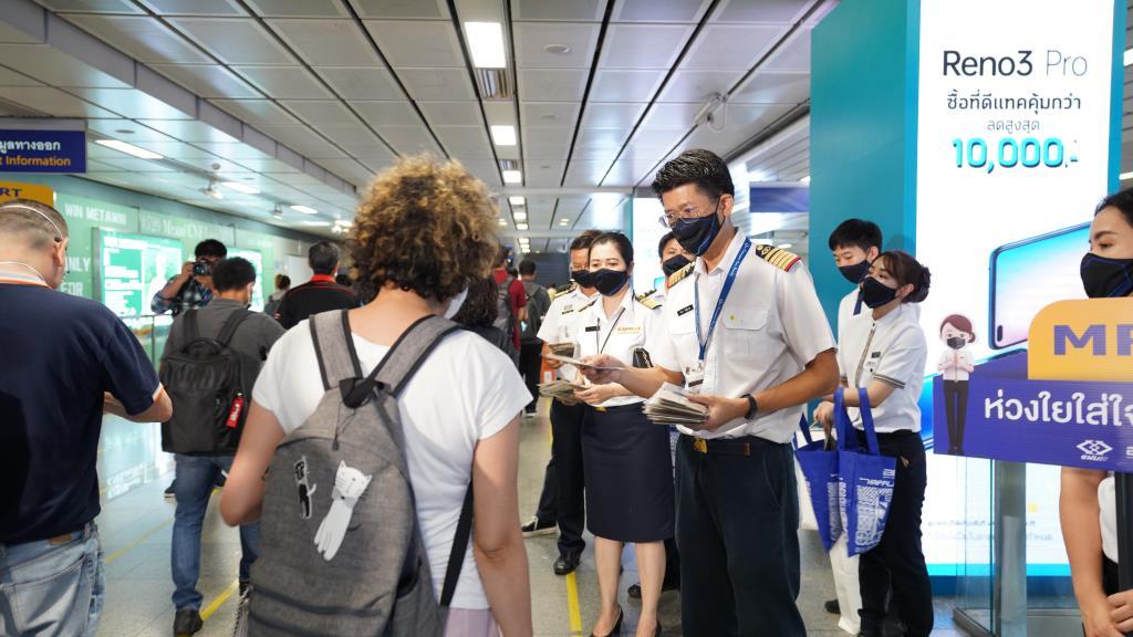 รฟม.รณรงค์ใส่หน้ากากอนามัยทุกครั้งที่ใช้บริการรถไฟฟ้า