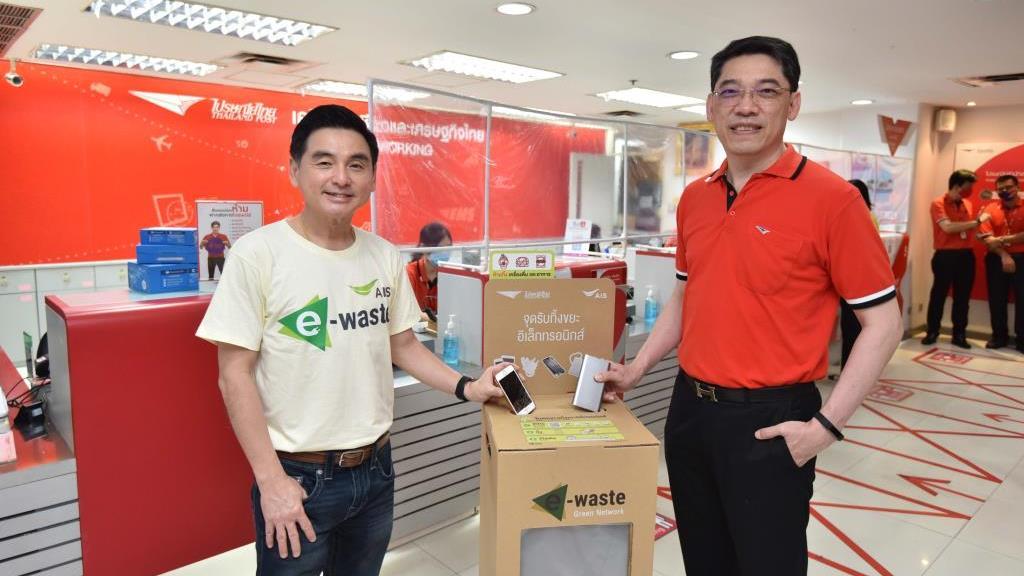 AIS เพิ่มจุดรับขยะอิเล็กทรอนิกส์ในที่ทำการไปรษณีย์ 160 แห่ง