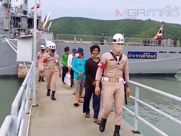 ทัพเรือภาคที่ 2 จับกุมเรือประมงอวนลากเดี่ยวเวียดนามรุกล้ำน่านน้ำไทย