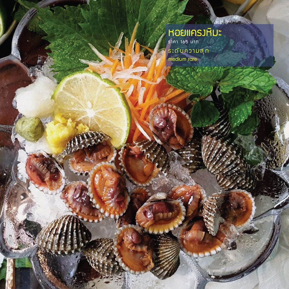 """""""ร้านหอยแงะ"""" คาเฟ่หอยแครงจ้าวแรก  ไอเดียเจ้าของฟาร์ม ปลุกกระแสการกินหอยแครง"""