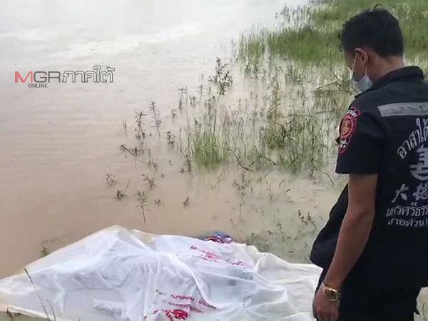 ชะตาขาด! หนุ่มวัย 25 ทอดแหริมคลอง ดินทรุดตัวพลัดตกน้ำจมหาย 2 วันกลายเป็นศพอืด