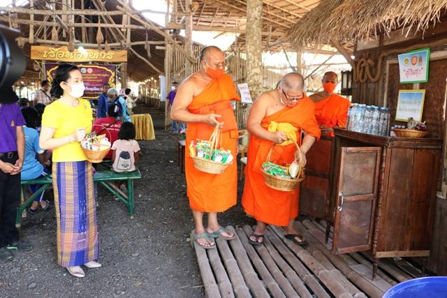 ให้เป็นอัตลักษณ์ใหม่ไทย..วัฒนธรรมจังหวัดฯผนึกคณะสงฆ์ ช่วยผู้ป่วยคนพิการผู้ยากไร้พิจิตรสู้ภัยโควิดต่อเนื่อง