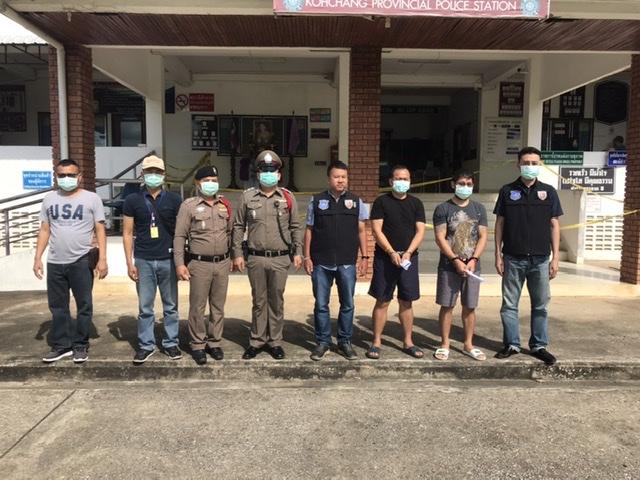 ลามแล้ว!ล่า2ตำรวจแม่สายพันคดีอุ้มอดีตพันจ่าอากาศโยงค้ายาเสพติดข้ามชาติซ้ำ