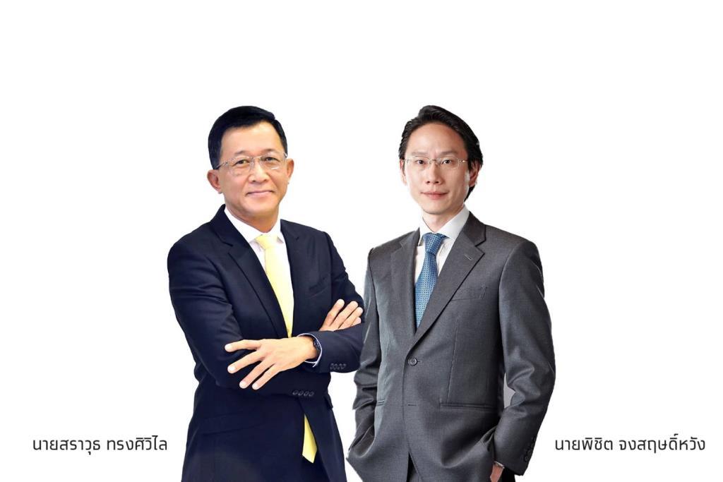 กรุงไทยผนึกกรมทางหลวงเปิดสมัครบัตร M-PASS ผ่านแอปฯ