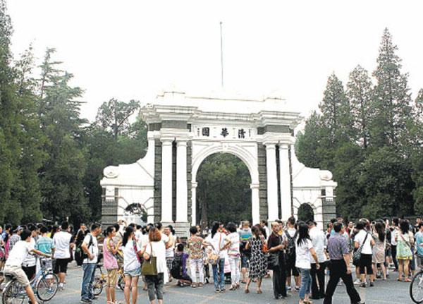 ม.ชิงหฺวา และ ม.ปักกิ่ง ทะยานนำหน้ามหาวิทยาลัยแห่งเอเชีย