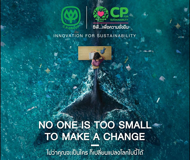 """รับวันสิ่งแวดล้อมโลก! """"ซีอีโอซีพี"""" ประกาศ 2 เป้าหมายท้าทาย Zero Waste – Zero Carbon"""