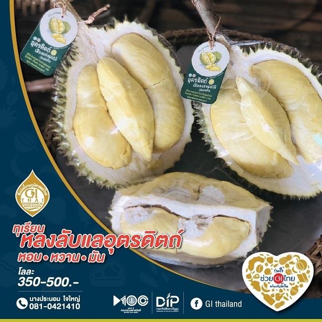 """""""พาณิชย์""""ยุคใหม่ ใช้เฟซบุ๊ก GI Thailand ขายสินค้า GI 45 รายการตรงถึงผู้บริโภค"""