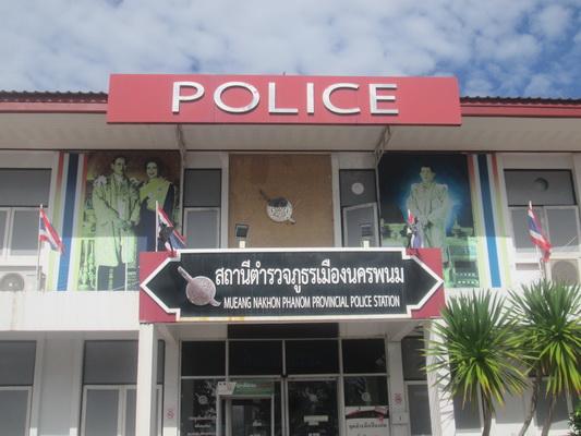 ตำรวจนครพนมแจ้งข้อหาลูกชายครูหื่น ขืนใจเด็กอายุ15ปี