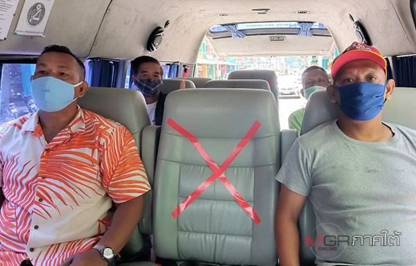 ประชาชนทยอยเดินทางออกจาก อ.เบตง หลังรถตู้โดยสารเริ่มเปิดทำการเป็นวันแรก