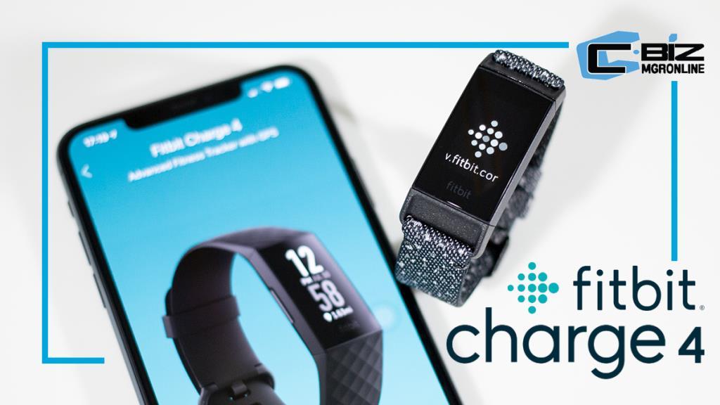 Review : Fitbit Charge 4 ฟิตเนสแทร็กเกอร์ รุ่นสมบูรณ์ พร้อม GPS ในตัว
