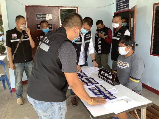 ไม่รอด! รวบหนุ่มค้ายาบ้า-ไอซ์ให้วัยรุ่น  ตามจับในหมู่บ้านพร้อมของกลาง 5,800เม็ด