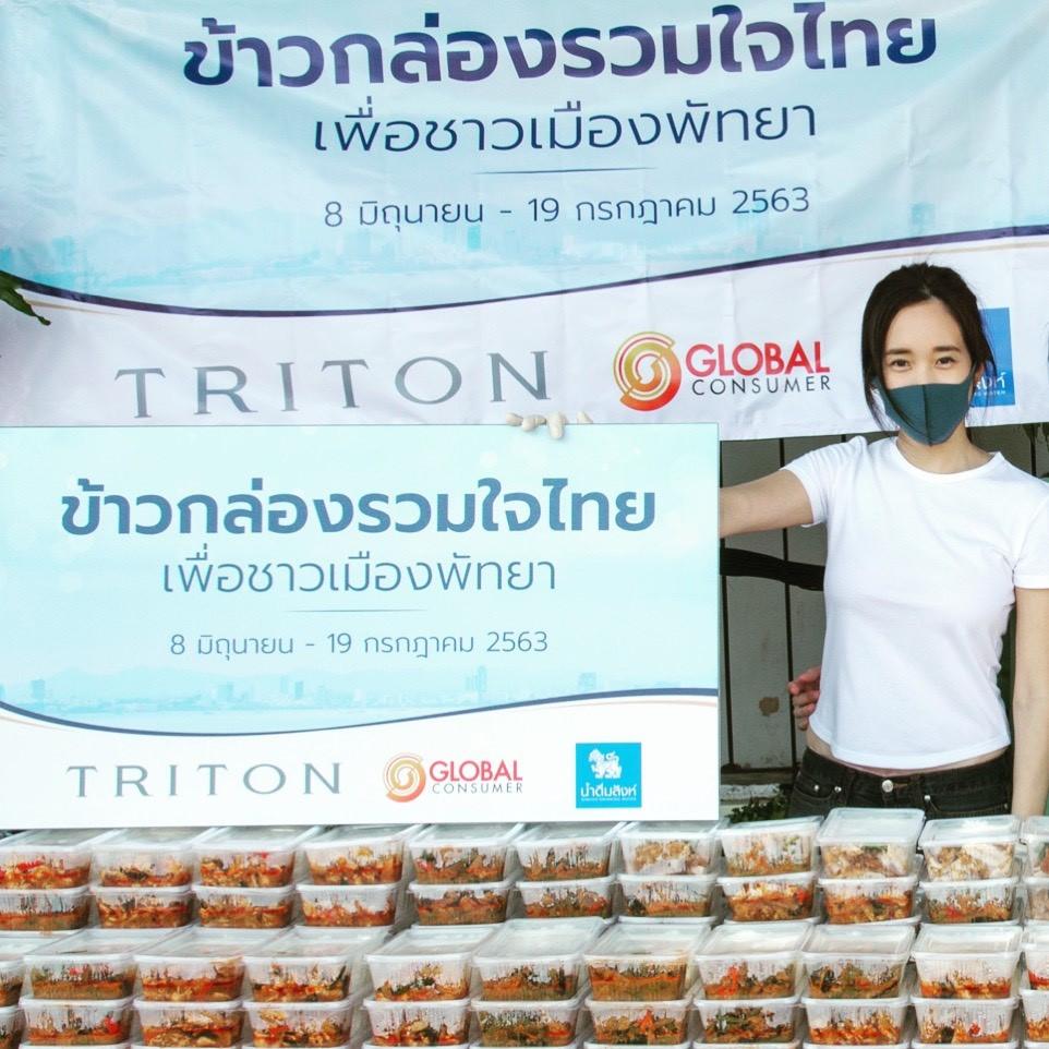 TRITN บริจาคข้าว 500 กล่อง ยาวต่อเนื่อง 41 วัน