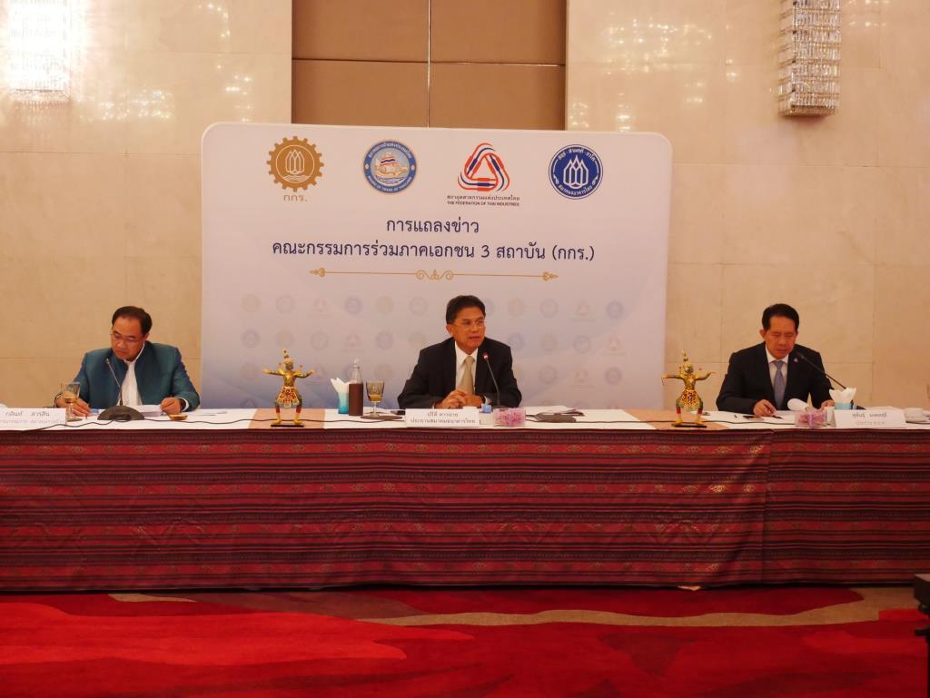 กกร.คงเป้า GDP ปีนี้ -5 ถึง -3% หนุนไทยเจรจา CPTPP