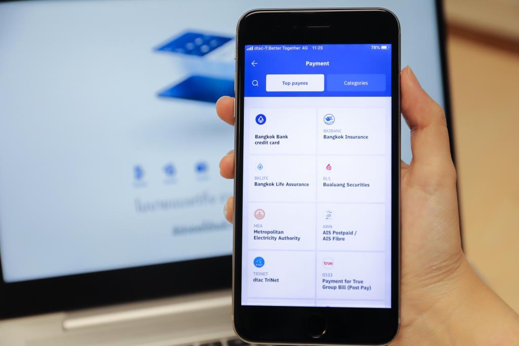 BBL ยกระดับ Mobile Banking รับ New Normal ตั้งยอดผู้ใช้ปีนี้แตะ 11 ล้านราย