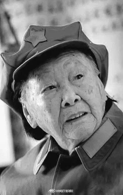 นางหวัง ติ่งกั่ว  ทหารผ่านศึกหญิงกองทัพแดง ที่ยังมีชีวิตอยู่ ได้เสียชีวิตด้วยโรคชรา เมื่ออายุ 107 ปี