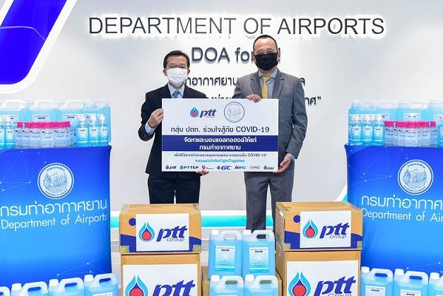 ปตท.มอบเจลแอลกอฮอล์ ให้ทย.ใช้ในทุกสนามบินทั่วปท.