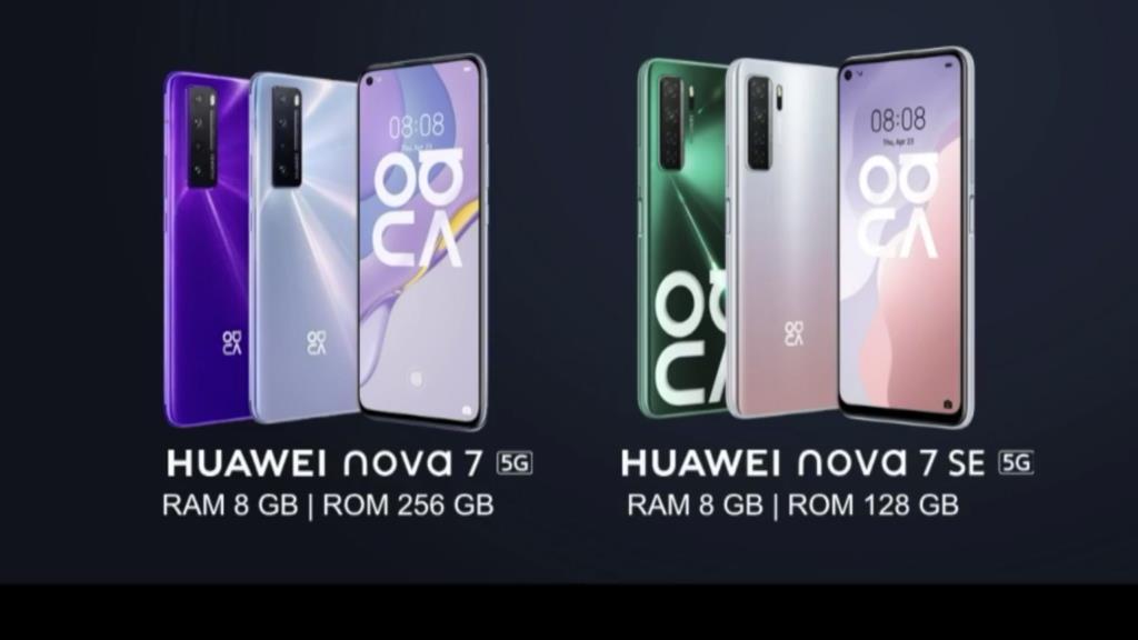 Huawei เอาจริง สมาร์ทโฟน 5G เริ่มที่ 11,990.- ผูกแพ็กฯ เหลือ 5,900.-