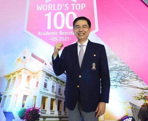 จุฬาฯ ขึ้นแท่นมหาวิทยาลัย Top 100 ของโลกเป็นปีแรก ประกาศเดินหน้าสู่มหาวิทยาลัยนวัตกรรมเพื่อสังคม