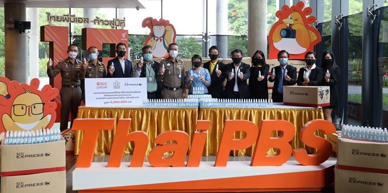 มูลนิธิเอสซีจี - กลุ่มบริษัทน้ำตาลไทยรุ่งเรือง มอบสเปรย์แอลกอฮอล์ 1แสนขวด มูลค่า 5 ล.ให้กระทรวงแรงงาน