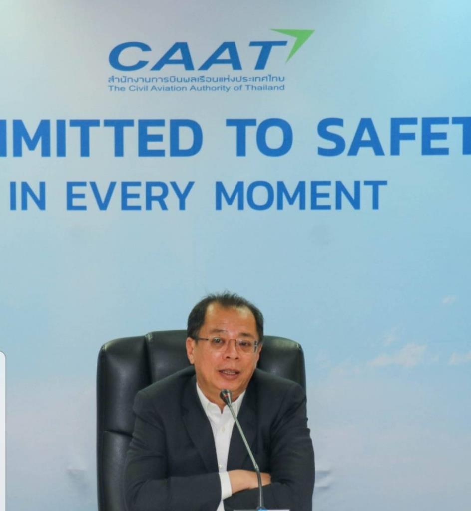 นายจุฬา  สุขมานพ ผู้อำนวยการสำนักงานการบินพลเรือนแห่งประเทศไทย (กพท.) หรือ CAAT