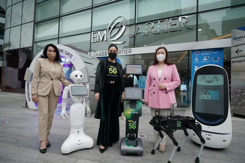 """""""เดอะมอลล์-AIS""""ชูหุ่นยนต์5G เสริมมาตรการป้องกันโควิด-19"""