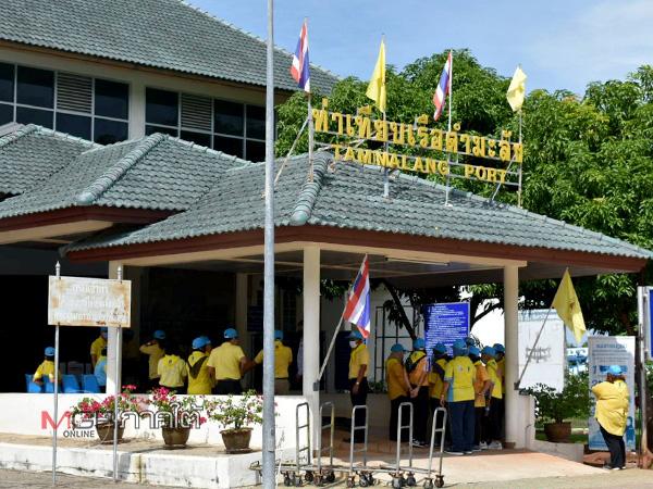 """ร่วมทำความสะอาด """"ท่าเรือตำมะลัง"""" ก่อนส่งคืนเอกชน ลั่นพร้อมเปิดเดินเรือระหว่างไทย-มาเลย์"""