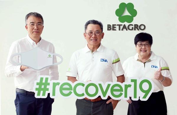 'เบทาโกร' ยกระดับความใส่ใจรับวิถีชีวิต นิว นอร์มอล ผ่านโครงการ BETAGRO #recover19